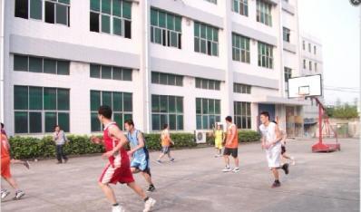 文体活动-亿和光达迎接合作伙伴篮球赛
